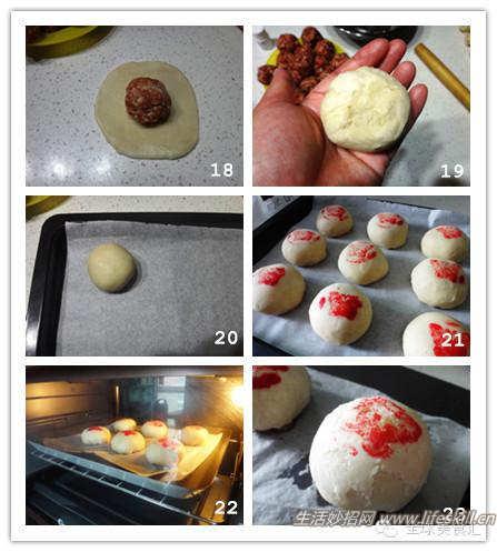 中秋自己动手做鲜肉月饼