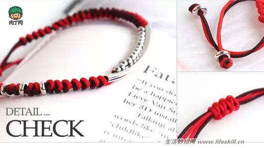 简单精美额红绳手链编发教程献给大家.
