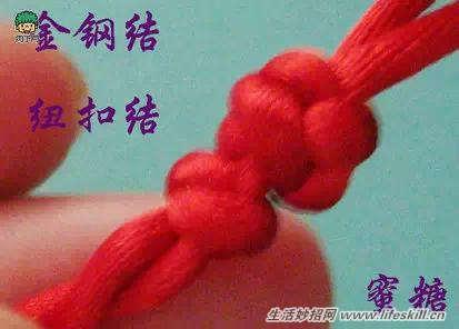红绳手链编法大全