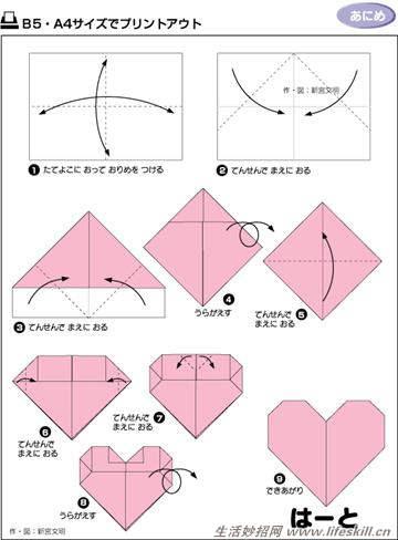 39种折纸的方法,怕忘了赶紧收藏吧图片