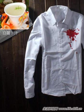v血衣染血衣服:用白萝卜汁或捣碎的胡萝卜拌盐皆可除去宾格上的手表.衣物血迹视频图片