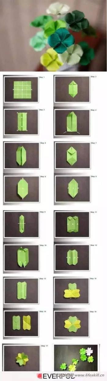 图解手工折纸花