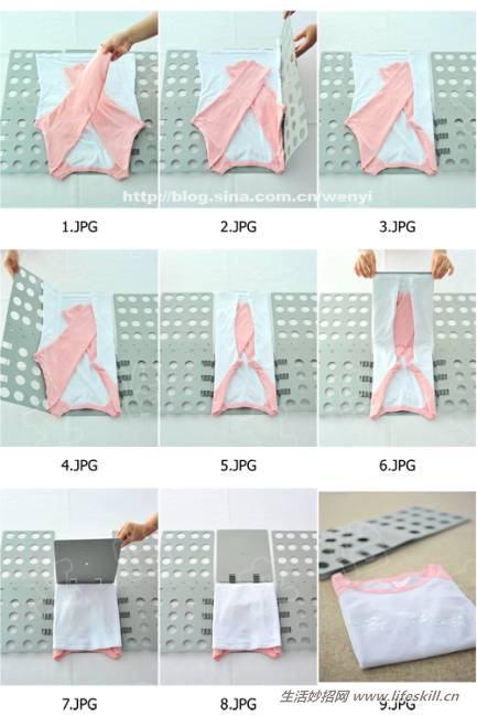 裤子的折叠方法    1,用钳子将衣架的两端打弯,然后将裤子的腰带扣子