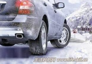 汽车在冬季里如何保养使用?