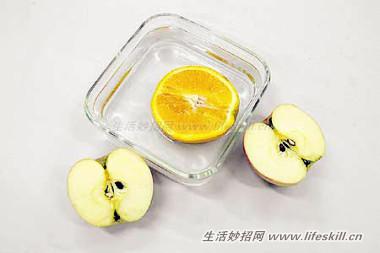 酸橙变甜,苹果恢复原色秘方大公开