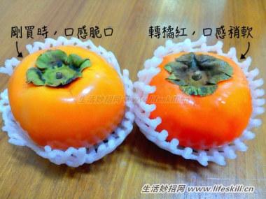 红柿软吃脆吃都好吃!