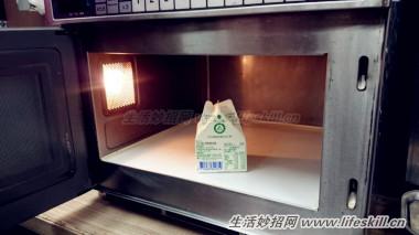 寒冷的天气里,如何喝杯温暖又有营养的鲜奶?