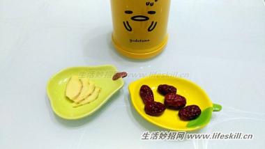 冬天热饮姜枣茶动手做