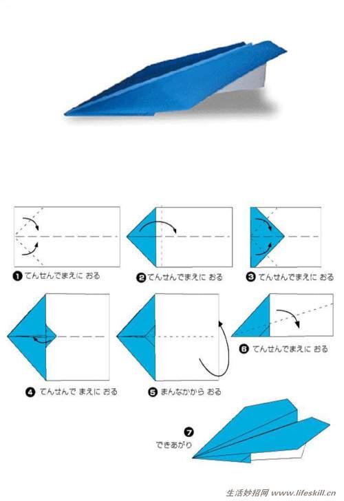 折帆船方法步骤图片