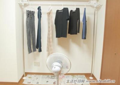 阴雨天晾衣服,如何快干、防臭?