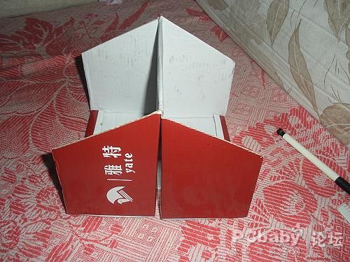 鞋盒制作灯笼步骤