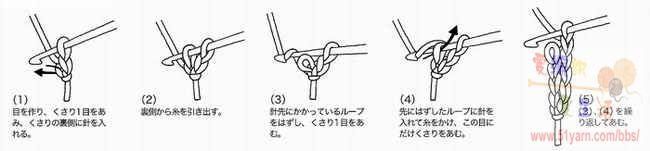 钩针的常用针法 - 微笑秦子文 - 心如止水